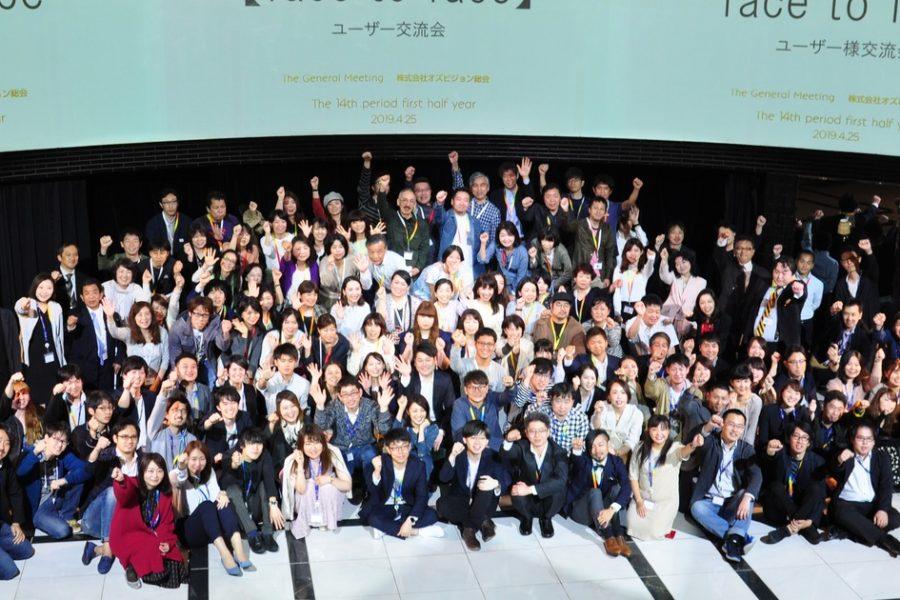 グローバル企業の社員が驚嘆するユーザーイベント。「face to face」が狙うのは「Be a big fan」。