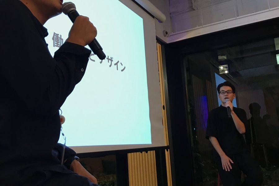 ブランディングデザイナーの西澤明洋さんと「働き方」について対談してみた。 「ワーク」と「ライフ」を分けるなんてナンセンスなんじゃないかという話になった。